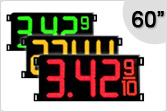 60 inch Gas Price Signs